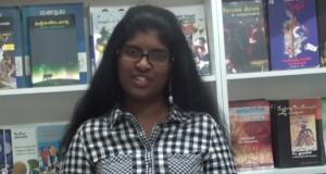 தெற்காசிய பூகோள அரசியல் பற்றி